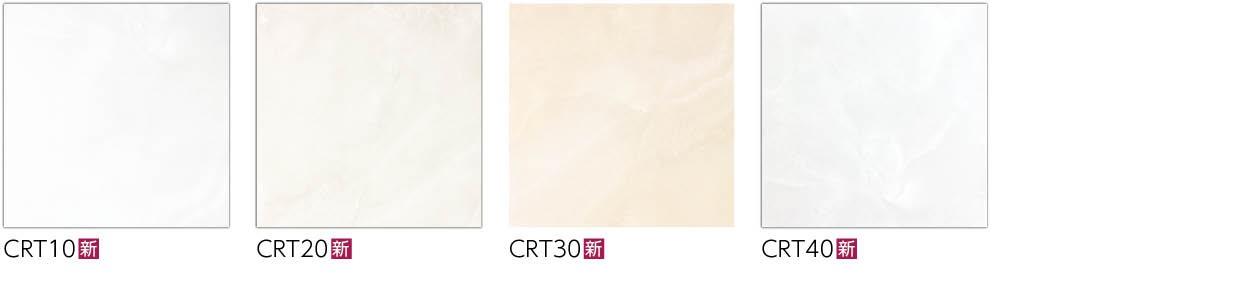 カルタゴ商品画像1