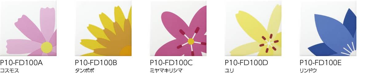 フラワーデザイン商品画像1