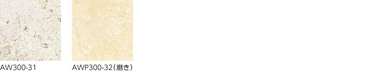琉球石灰岩商品画像1