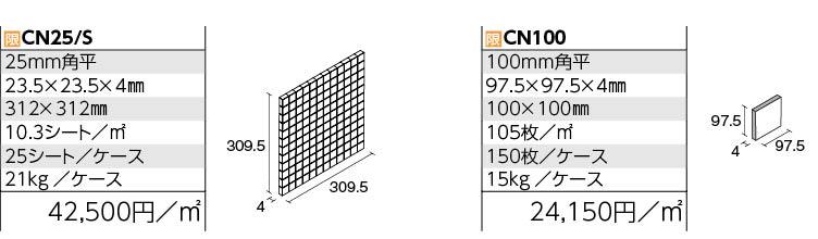 カメレオン(注文品) 形状図