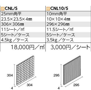 カメレオンライト 形状図