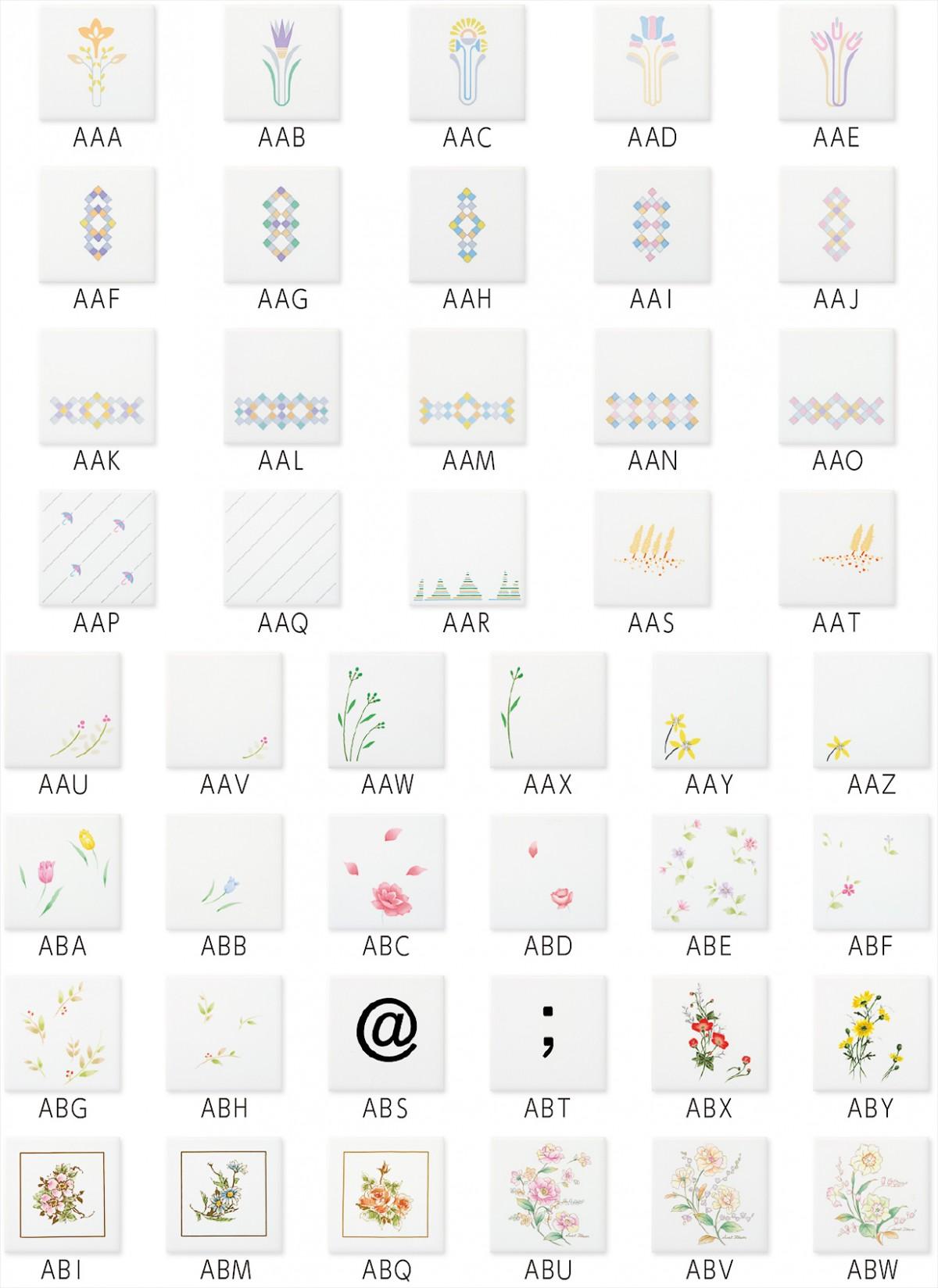 デザインタイル 100角商品画像1