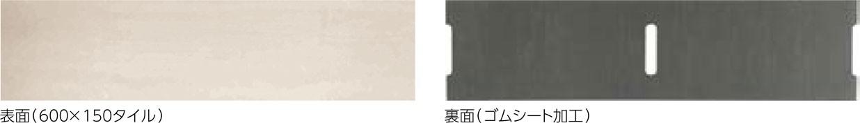 イージーフロアー商品画像1