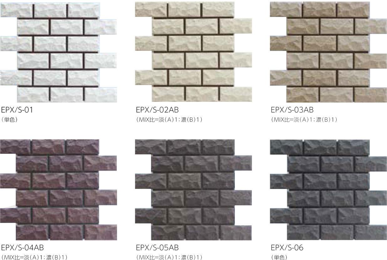 セーグル・エポカX商品画像1