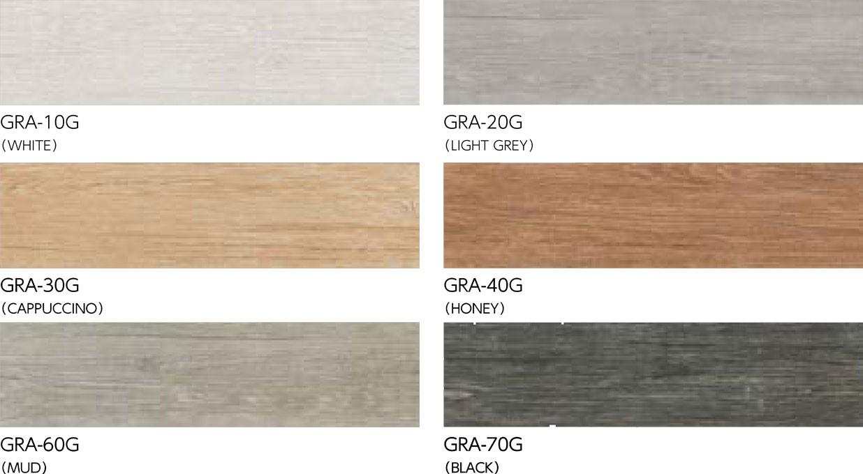 グレイン商品画像1