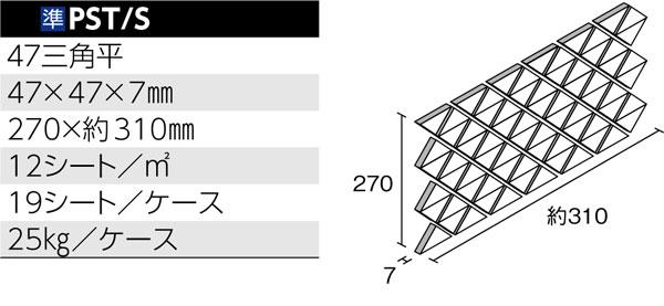 ピラティス 形状図