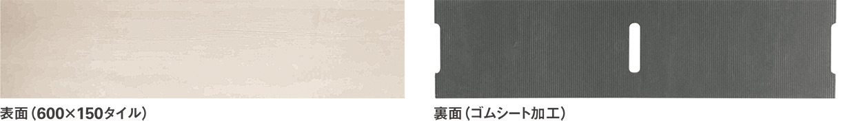 イージーフロアー商品画像